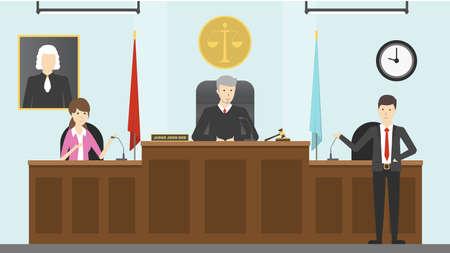 Intérieur de la cour judiciaire.
