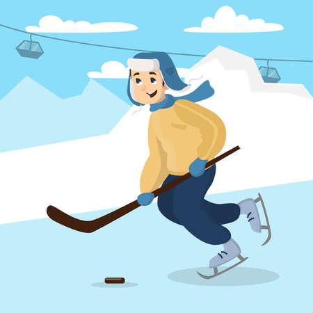 Boy playing hockey. Illustration