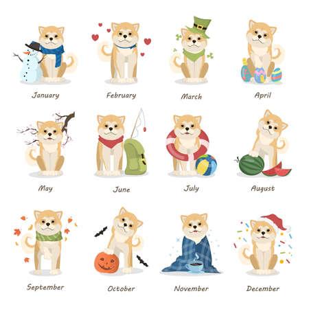 Shiba inu calendar.