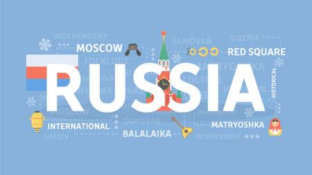 Russia concept illustration.