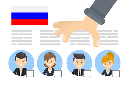 Choosing the right candidate. List of people on presidential election. Illustration