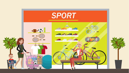 Sport store in mall.