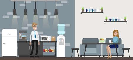 Office interior building illustration. Vettoriali