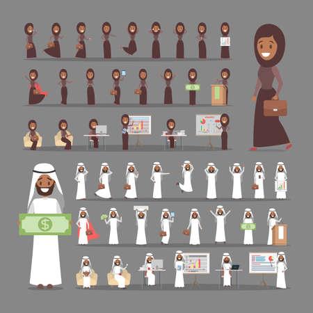 Conjunto de personajes árabes de empresario y mujer de negocios o de oficinista en trajes con varias poses, se enfrentan a emociones y gestos. Ilustración de vector plano aislado