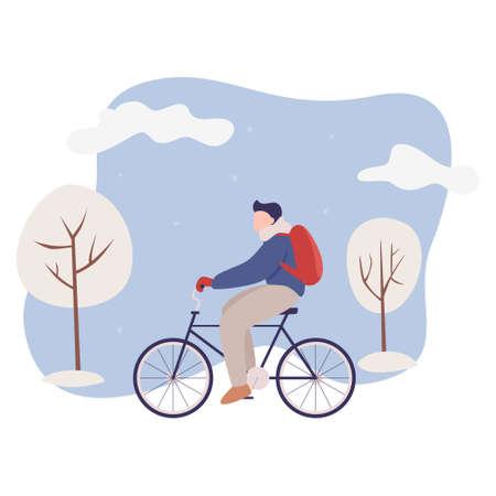 Isolated vector illustration of people wearing warm winter clothes. Illusztráció