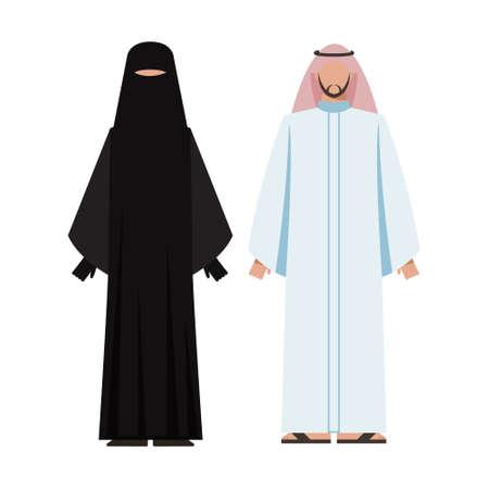 Big muslim people set. Arabian woman and man collection Векторная Иллюстрация