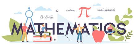 Math school subject. Learning mathematics, idea of education and knowledge. Science, technology, engineering, mathematics education. Isolated flat vector illustration Vector Illustratie