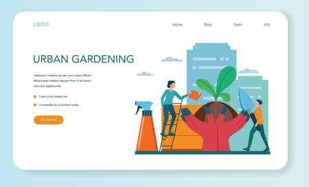 Urban farming or gardening web banner or landing page. City