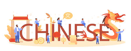 Chinese learning typographic header. Language school chinese Vectores