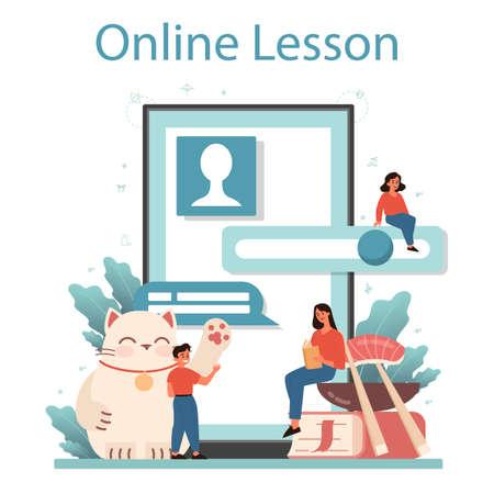 Japanese learning online service or platform. Language school