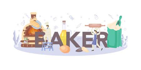 Baker typographic header. Chef in the uniform baking bread.
