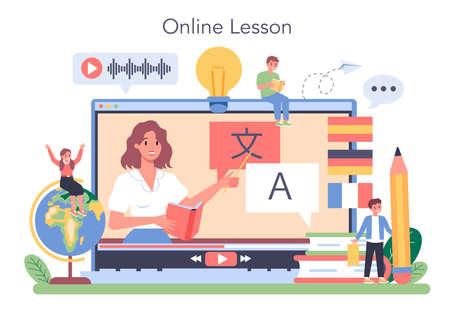 Language learning online service or platform. Professor teaching Vetores