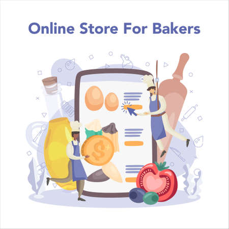 Baker and bakery online service or platform. Chef in the uniform  イラスト・ベクター素材