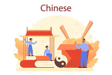 Chinese learning concept. Language school chinese course. 向量圖像