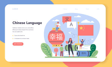 Chinese learning web banner or landing page. Language school