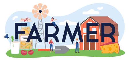 Farmer typographic header. Farming food production. Village groceries.