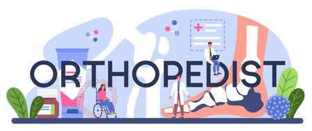 Orthopedist doctor typographic header. Idea of joint