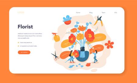 Florist web banner or landing page. Creative occupation