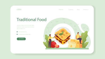 Tasty lasagna web banner or landing page. Italian delicious