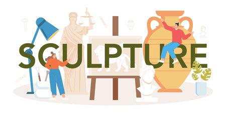 Sculpture typographic header. Creating sculpture of the marble Векторная Иллюстрация