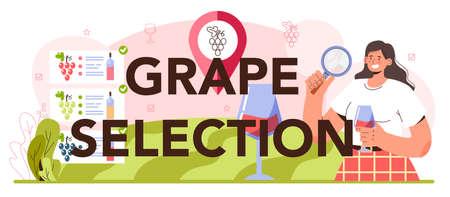 Grape selection typographic header. Wine production. Grape tree cultivation. 일러스트