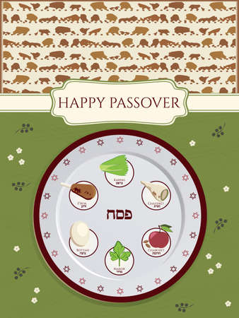 Greeting card design for Passover vector template. Jewish Spring holiday greeting card  poster. Matzo pattern background, traditional plate with Passover symbols for Seder Table. Layered, editable Illustration
