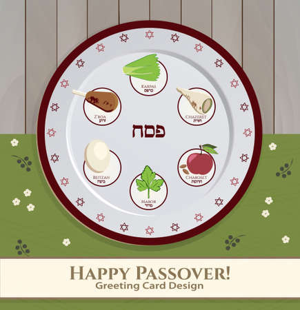 jewish home: Greeting card design for Passover vector template. Jewish Spring holiday greeting card  poster. Traditional plate with Passover symbols for Seder Table on Wood texture background. Layered, editable. Illustration