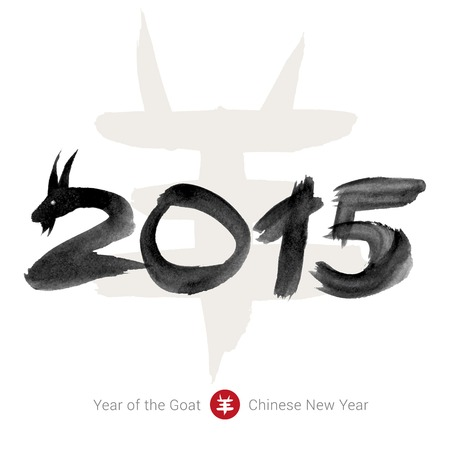 2015 - Chinese Lunar Year of the Goat  Calligraphy Vector