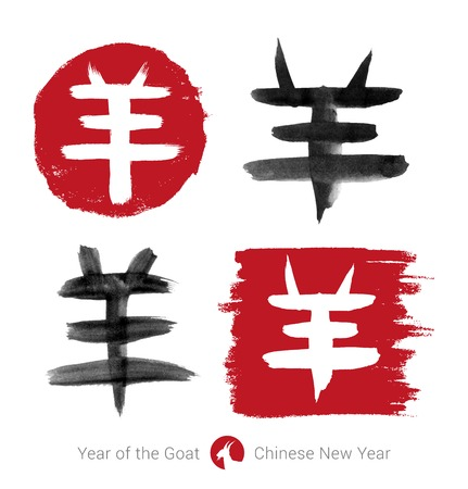 Chinese Lunar Year of the Goat. Vector