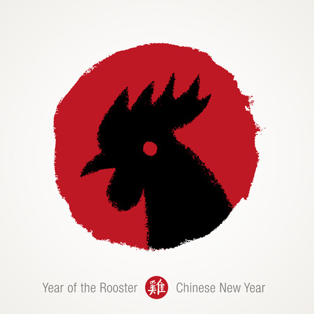 2017 - Chinese Year of the Rooster. Hand drawn red stamp with black rooster. Chinese calligraphy rooster. Chinese rooster zodiac.