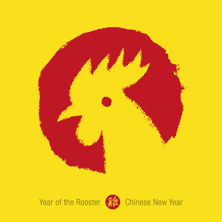 character design: 2017 - Chinese Year of the Rooster. Hand drawn red stamp with rooster. Illustration