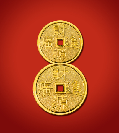 Chinese gold coin number eight isolated on lucky red color background