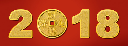 excluding: 2018 new year Chinese gold lucky coin and golden numbers to celebrate new year over red gradient background (clipping path included on the number and coin excluding from the shadow)