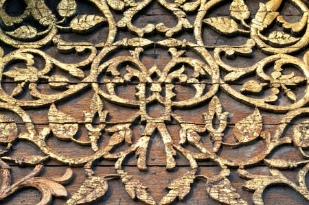 craftsmanship: Thailand,Craftsmanship Stock Photo