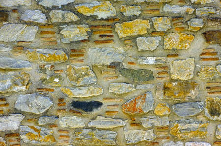 screensaver: Wall made of stones