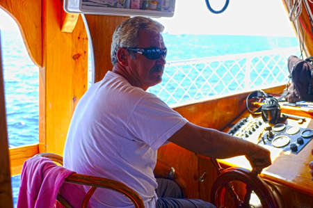 Captain of a small passenger boat