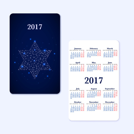 jewish star: Vertical pocket calendar for 2017 year. Week starts Monday. Double-sided calendar for 2017 year. Yearly calendar template with text 2017 and Jewish star. Illustration