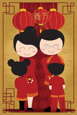 ni�os chinos: Ilustraci�n de padres asi�ticos dando sus hijos envelopes(hongbao) rojo, celebrando el a�o nuevo chino