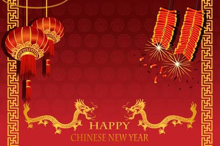 new year card: illustration of Chinese New Year (the year of Dragon) greeting card