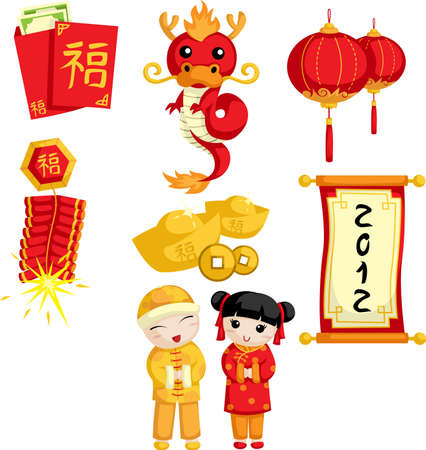 A vector illustration of Chinese New Year items Vector