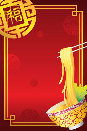 A vector illustration of a menu for a Chinese noodle restaurant