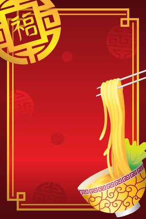 plat chinois: Une illustration de vecteur d'un menu pour un restaurant de nouilles chinoises