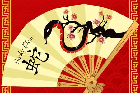 Een vector illustratie van Jaar van de Slang ontwerp voor Chinees Nieuwjaar viering