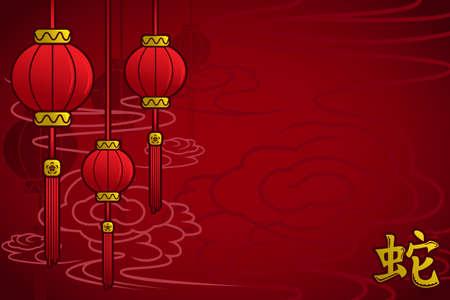 중국 새 해 배경 디자인의 벡터 일러스트 일러스트
