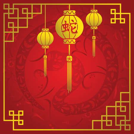 Een vector illustratie van het Chinese Nieuwjaar achtergrond ontwerp