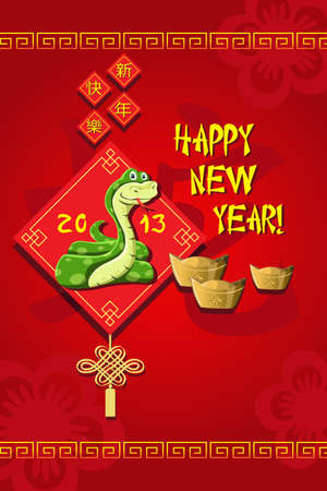 year of snake: A vector illustration of Year of Snake design for Chinese New Year celebration