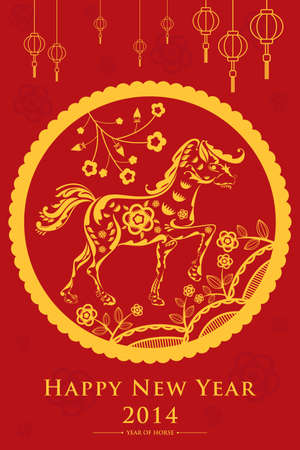 chinese new year decoration: A vector illustration of Year of Horse design for Chinese New Year celebration