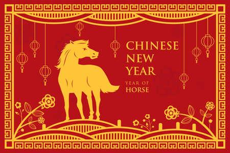 중국 신년 축하 말 디자인의 해의 벡터 일러스트 일러스트