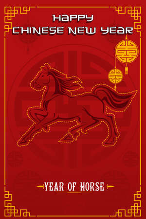year of horse: A vector illustration of Year of Horse design for Chinese New Year celebration