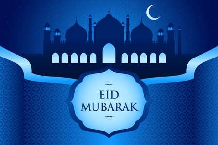 A illustration of eid al fitr greeting card design royalty free a illustration of eid al fitr greeting card design stock vector 29410992 m4hsunfo